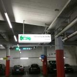 Prix Parking Casino Berne