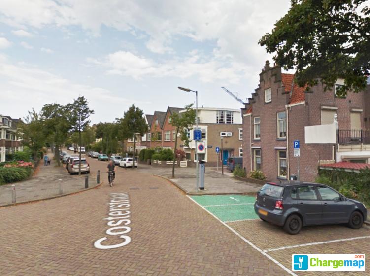 Lampen Breda Centrum : Campanile hotel restaurant breda ➜ breda nordbrabant