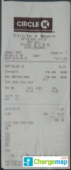 feec2d300089 Statoil Økern Hurtigladestasjon