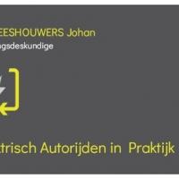 Johan Vleeshouwers